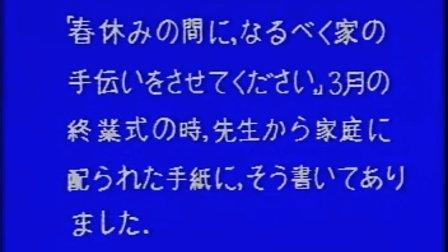 标准日本语初级42-43