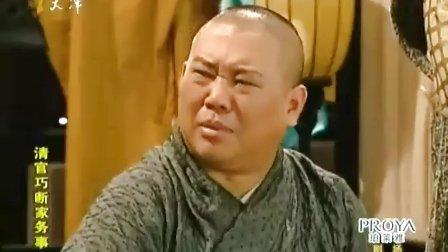 清官巧断家务事44 郭德纲08最新爆笑电视剧