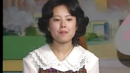 汉语拼音教学视频 第13课