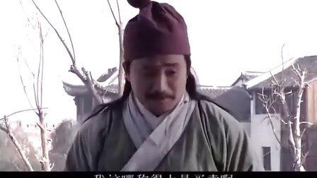 新包青天 02   之(打龙袍) 2