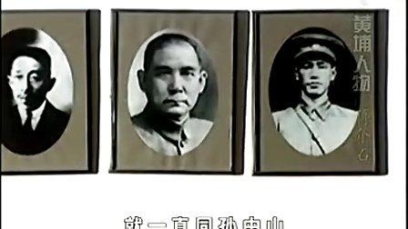 蒋介石传记(上)