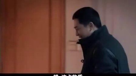 蜗居高清完整无删节第13集