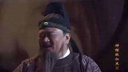 电视剧【神探狄仁杰】全集【第三部】【第42集】