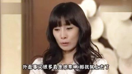 韩剧张瑞希出演SBS新剧《妻子的诱 惑》更新至第62集清晰版(中文字幕