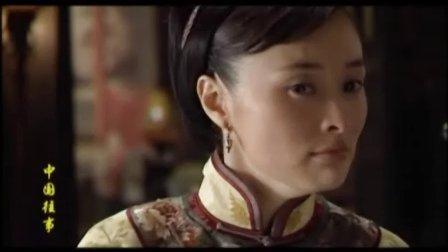 中国往事[08百年史诗剧][第39集]