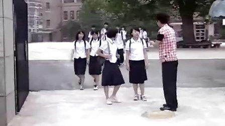 韩剧 大小姐们27