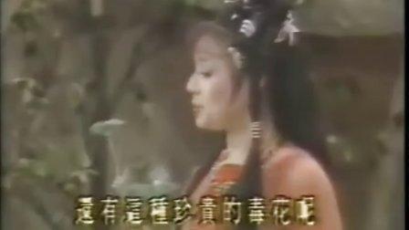 金剑雕翎[周绍栋版]27