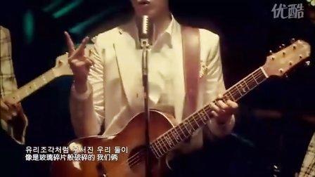 Love CNBLUE MV 韩语中字 完整版 郑容和(郑勇华) 2010年最新