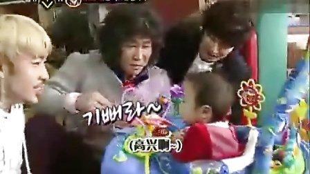 SBSChange第05期 李孝利 强仁 申东叶