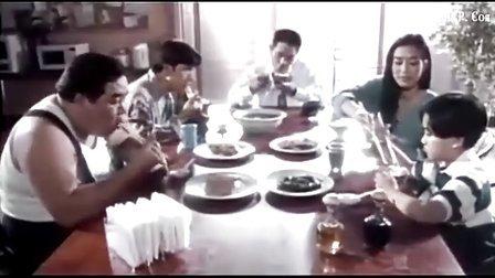 中南海保镖 【国语版】
