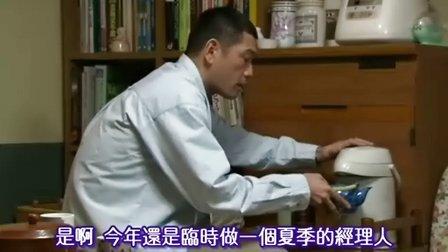 【封封视频】【2005年日剧 H2 09 好球双物语】