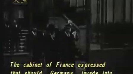第二次世界大战100年全程实录: 05