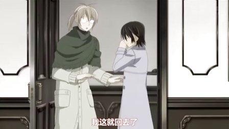 吸血鬼骑士『08年四月新番』『第07话:緋色の迷宫』