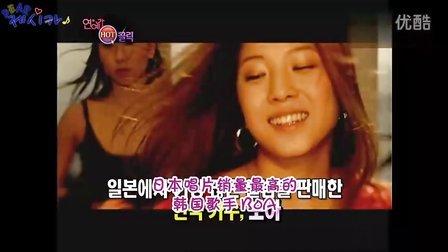 110717 KBS演艺家中介 少女时代CUT 韩语中字