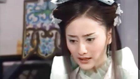 新蜀山剑侠传05