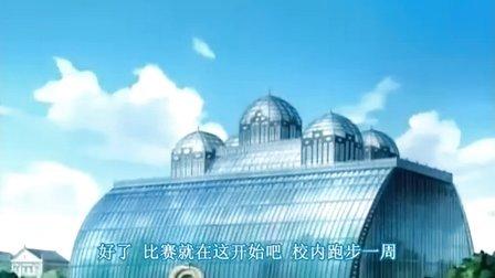 SA特优生『08年四月新番』『第07话』