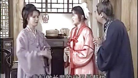 新梁山伯与祝英台 [罗志祥 梁小冰] 07