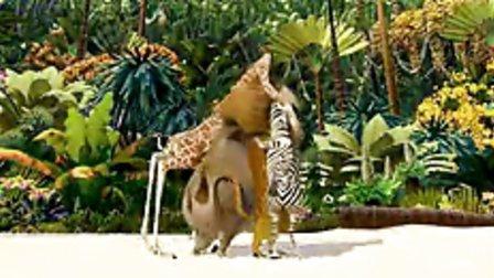 马达加斯加 预告片