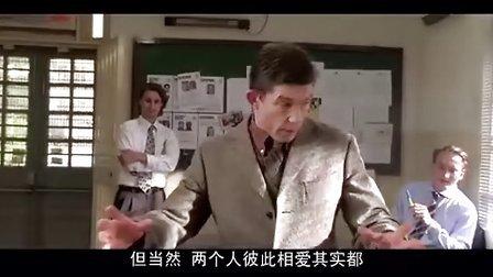 飞龙再生[2003]