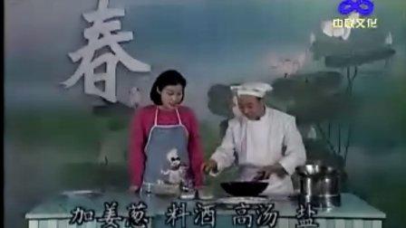 中华传世养生药膳 春补篇 02