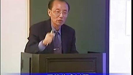 04《中医基础理论》中医学理论体系的基本特点(二)、导论小结