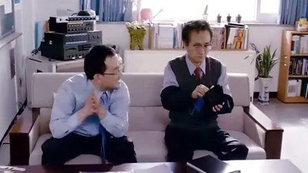 [SJblueCN]花美男连续恐怖事件DVD清晰中文字幕版