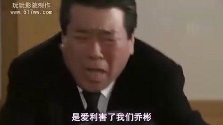 〖韩国〗129集家庭爱情剧《妻子的誘惑》129(大結局);〔SBS2008年—2009年出品〕