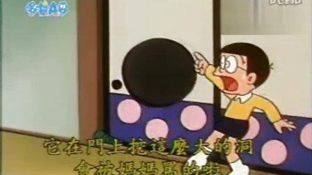 哆啦A梦 机器猫259