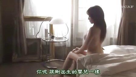 日剧  樱2号 人型电脑天使心 真人版 8