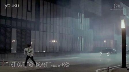 120125 SM新男团EXO XIUMINKAI-LetOutTheBeast Teaser11