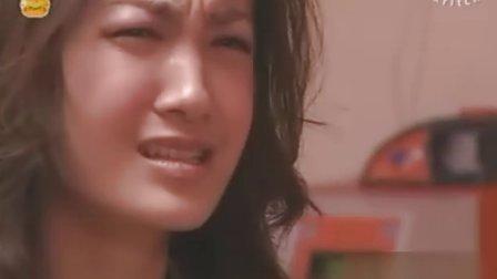 【kritCN】【泰剧】【爱对恨错】13(大结局附花絮)