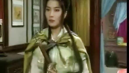 中原镖局第一部09