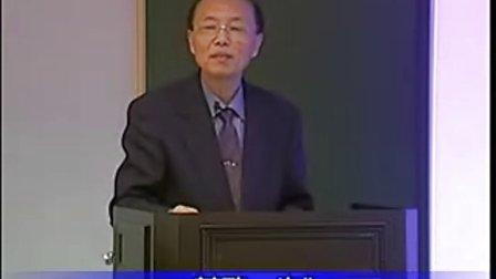 06《中医基础理论》气一元论、阴阳学说:基本概念(一)