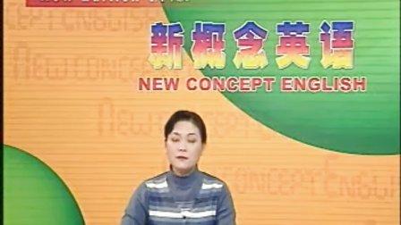 新概念英语:2-93