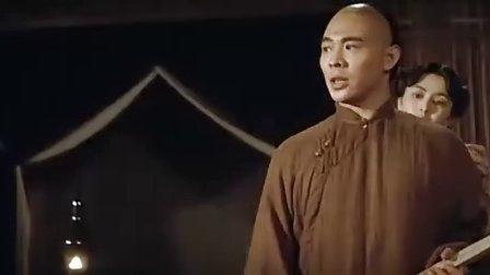 黄飞鸿-壮志凌云