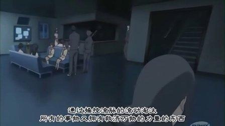 东京魔人学园剑风帖第一季12