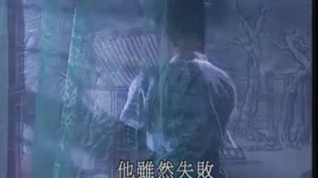 《保镖系列3之天之娇女》第5集 何家劲 何晴主演