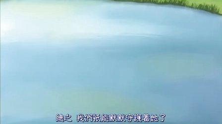 金色琴弦 第一季 20
