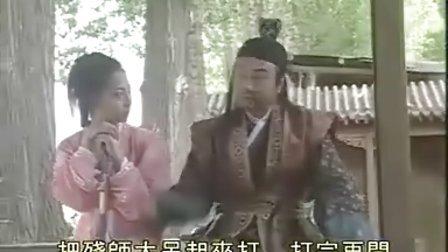 新楚留香(粤语版)13