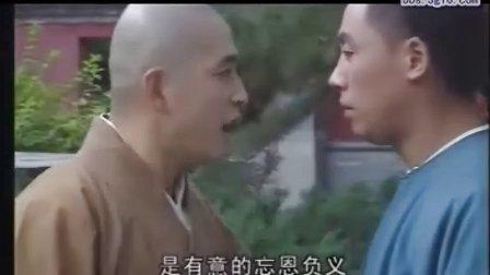 新书剑恩仇录(黄海冰版) 20