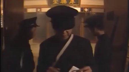 甄子丹版-- 精武门15-16