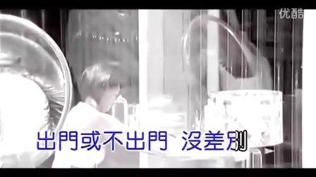 蔡依林:爱情任务原创