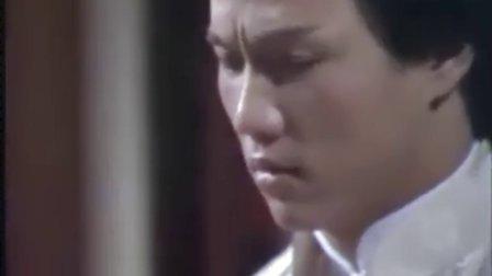 『大侠霍元甲』第15集 [黄元申 梁小龙 米雪电视剧].