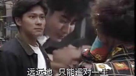 【新加坡惊悚火爆枪战动作连续剧】惊天大阴谋(片头曲)