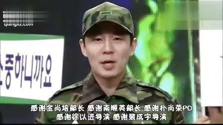 SBS演艺大赏-强心脏cut[中字](091230)