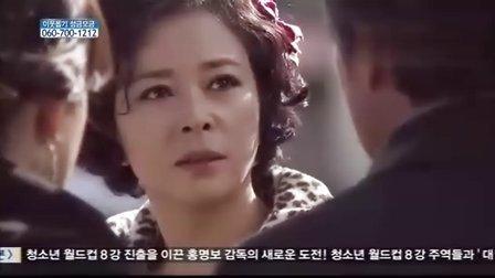2009最新韩剧《圣诞节会下雪吗》更新第06集[韩语中字]