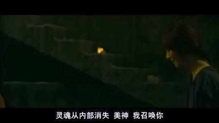 2009韩国恐怖惊悚片【瑜伽学院】