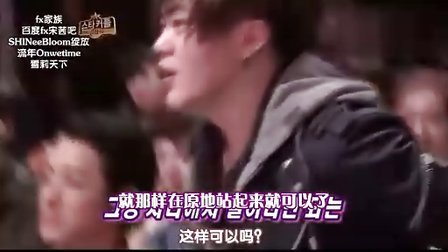 【OC】110203.SBS新年特辑.Star CP最强战.f(x),2PM 等[全场中字]