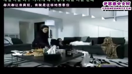 【韩语MV】TIK TOK