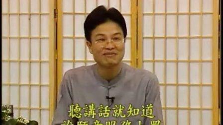 蔡礼旭老师-幸福人生讲座(第4梯次) -11